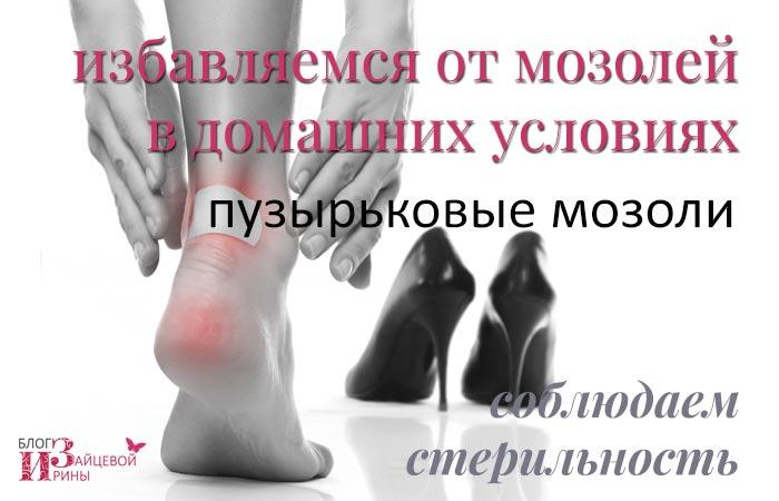 a láb interfalangeális ízületének gyulladása