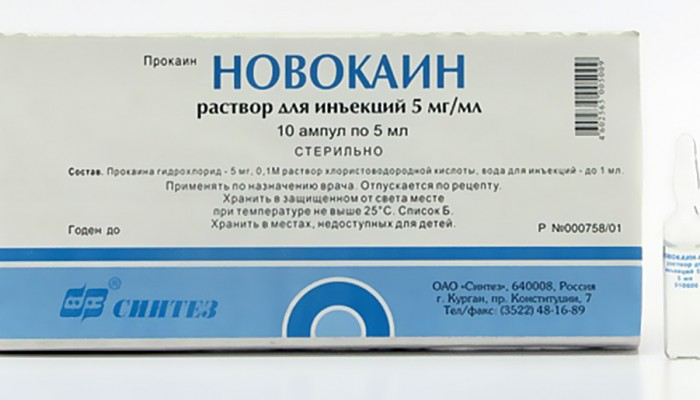 gyógyszerek, amelyek enyhítik az izomgörcsöt oszteokondrozisban