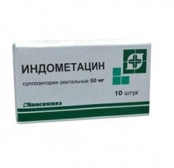 indometacin ízületi fájdalom effúziós térdízület kezelés
