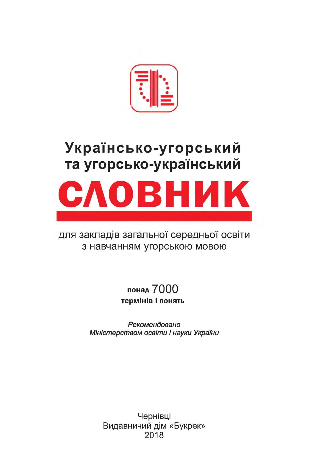 szövetségi ízületi fájdalom program)