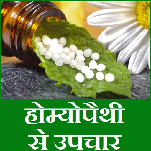 arthrosis homeopátiás gyógyszerkészítmények
