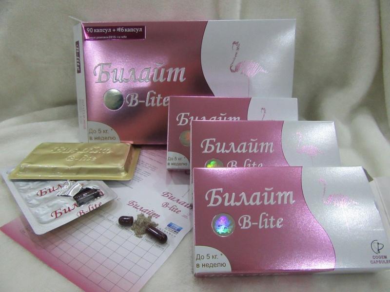 a csípőízület vérkeringését javító gyógyszerek)