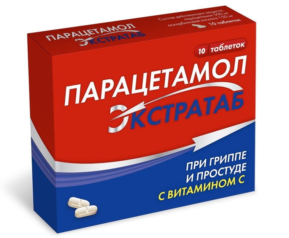 fájdalomcsillapítók a ketorol ízületeiben)