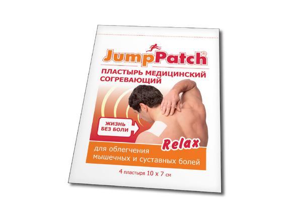 jó kenőcs az oszteokondrozis nyaki áttekintéseihez)