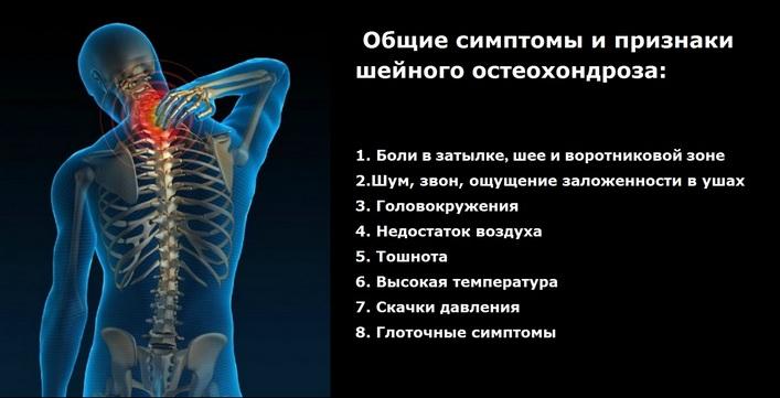 ketorol gél csontritkulás kezelésére ízületi fájdalom a fülben nyelés közben