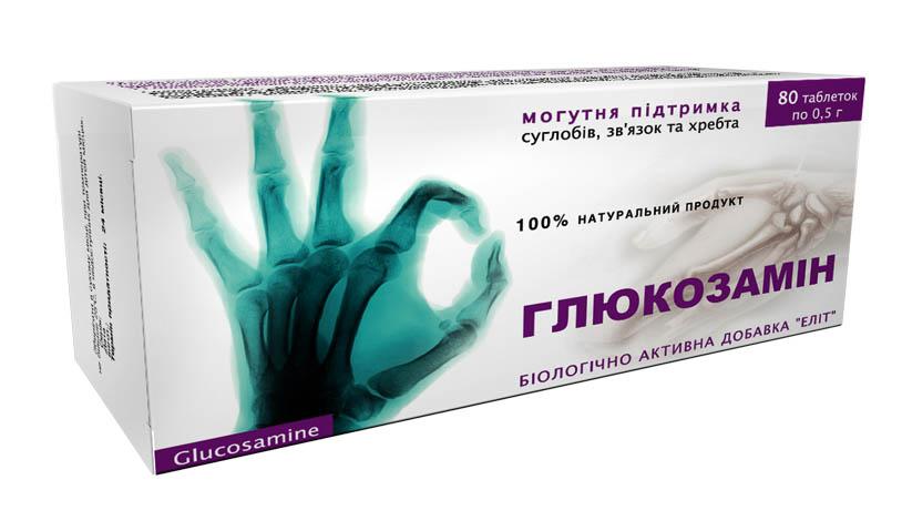 térdízületi kötőelemek kezelésére szolgáló gyógyszer