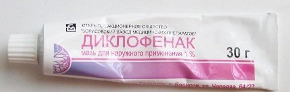kenőcs az ízületek számára, nem melegítő)