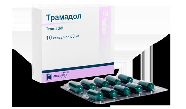 Nem-szteroid gyulladáscsökkentő - Tudástár