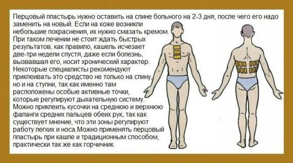 az ízület bőrpír és duzzanat a vállízület ízületi gyulladásának kezelése