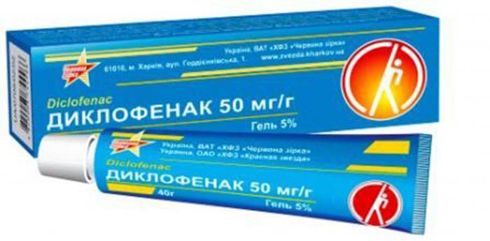 ízületi chondroprotektorok gyógyszere