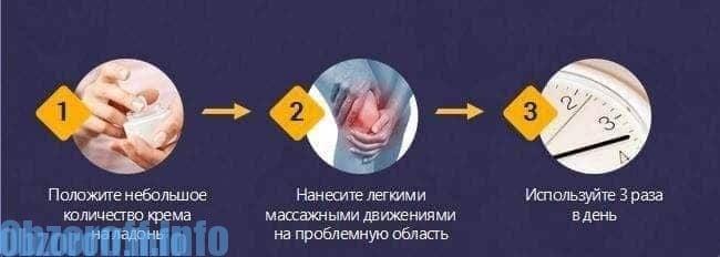 arthropant vételár