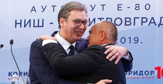 szerbia közös kezelés a kéz fáj a vállízületben